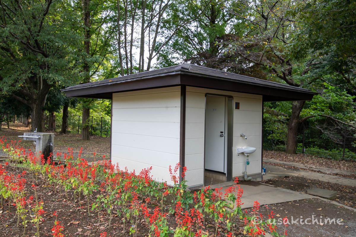 大宮花の丘農林公苑「お手洗い」