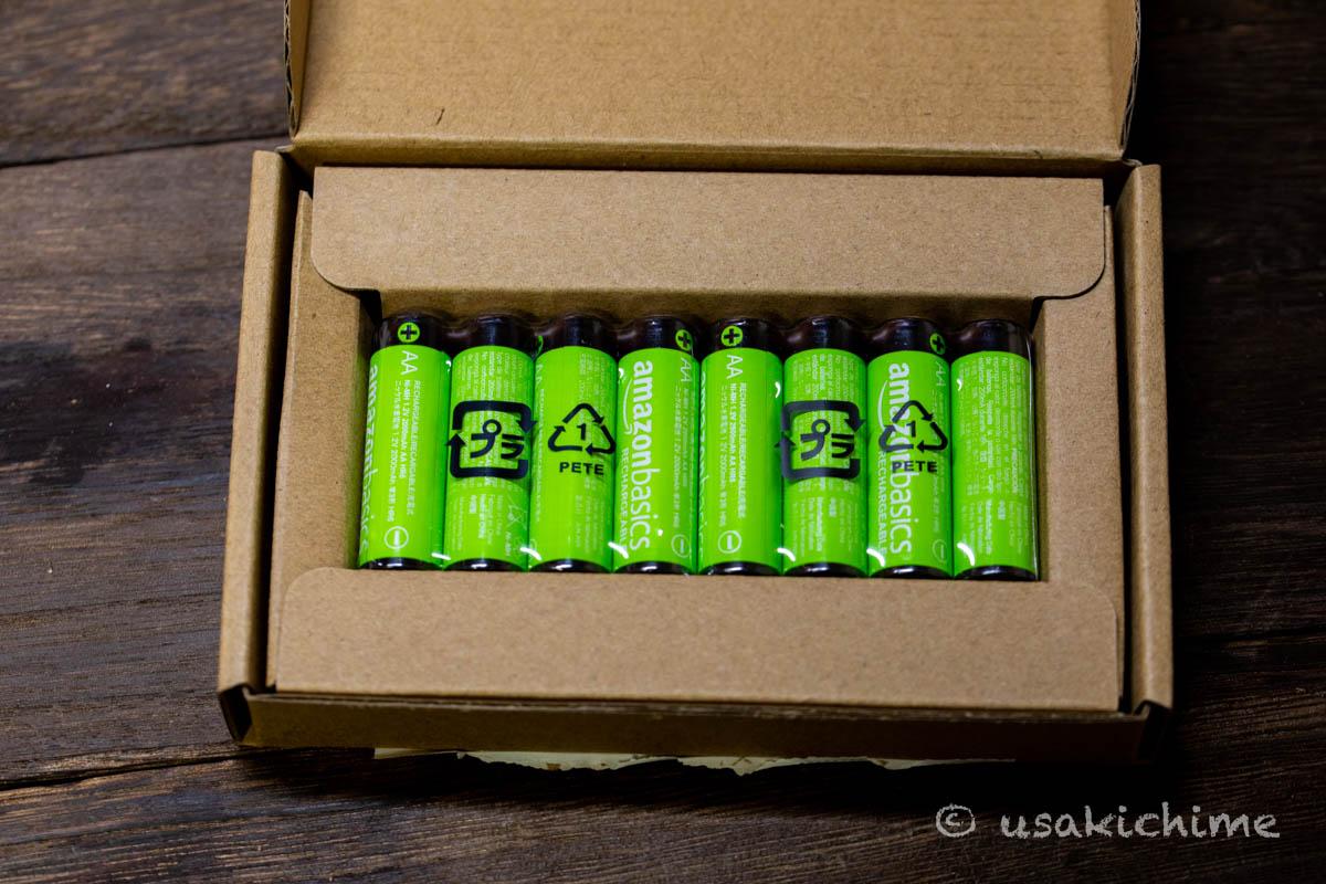 Amazonベーシック 充電池(アマループ)
