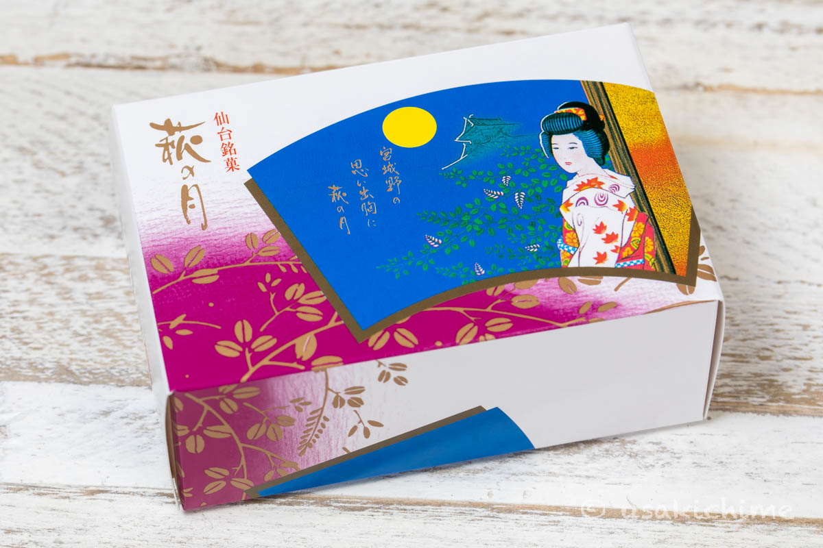 菓匠三全の「萩の月&萩の調 煌 詰合せ」