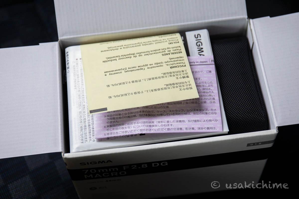 【レンズ】SIGMA 70mm F2.8 DG MACRO  Art 018