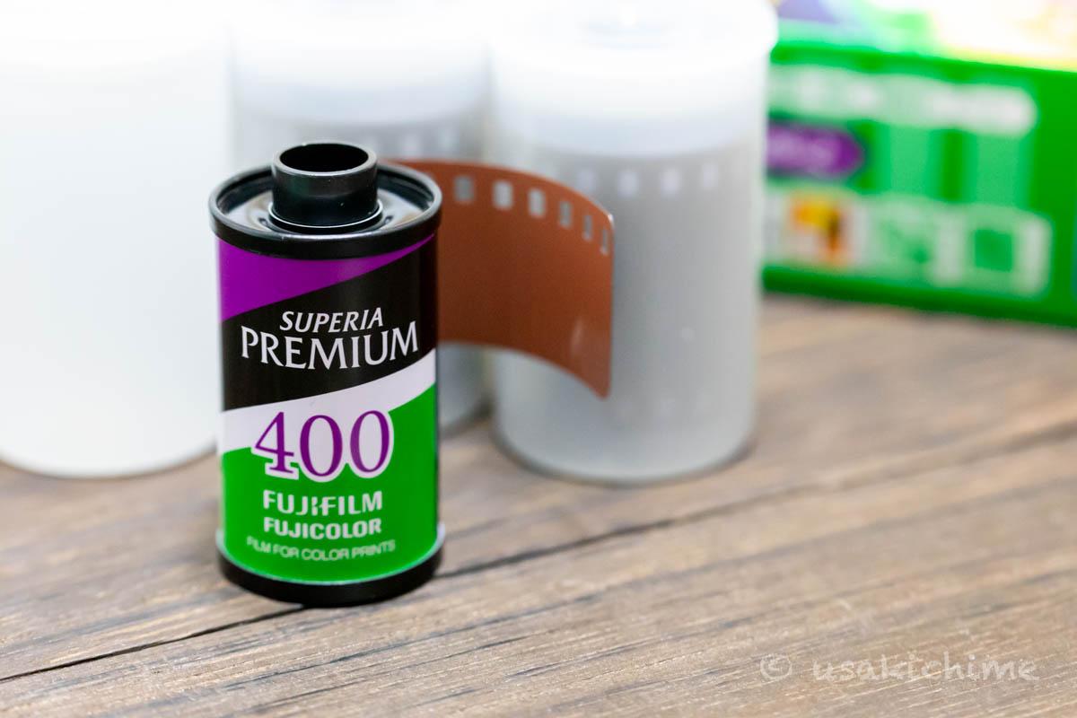 【カラーネガフイルム】フジカラー PREMIUM 400