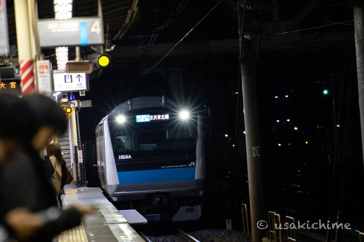 電車@南浦和駅(京浜東北線)
