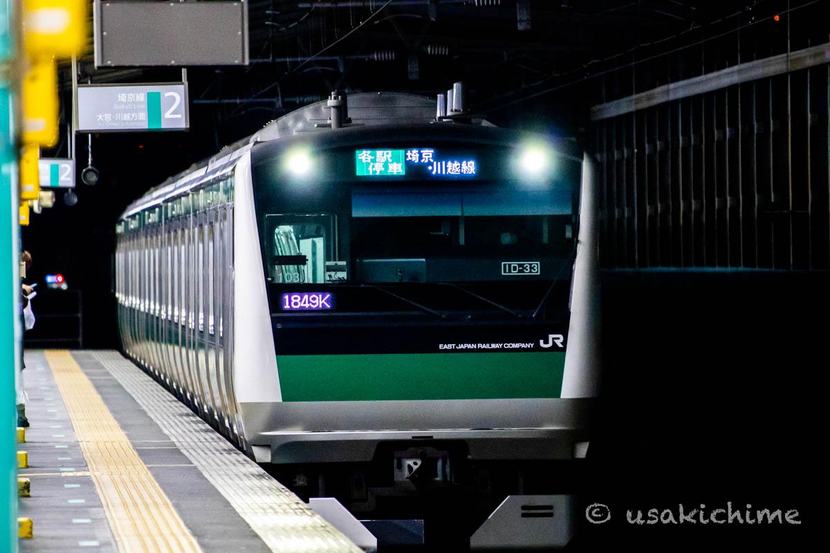埼京線の車両@南与野駅