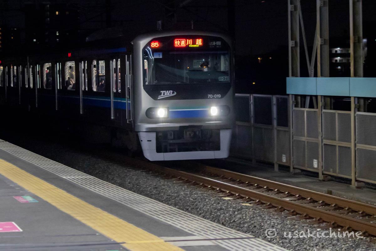 りんかい線の車両@南与野駅