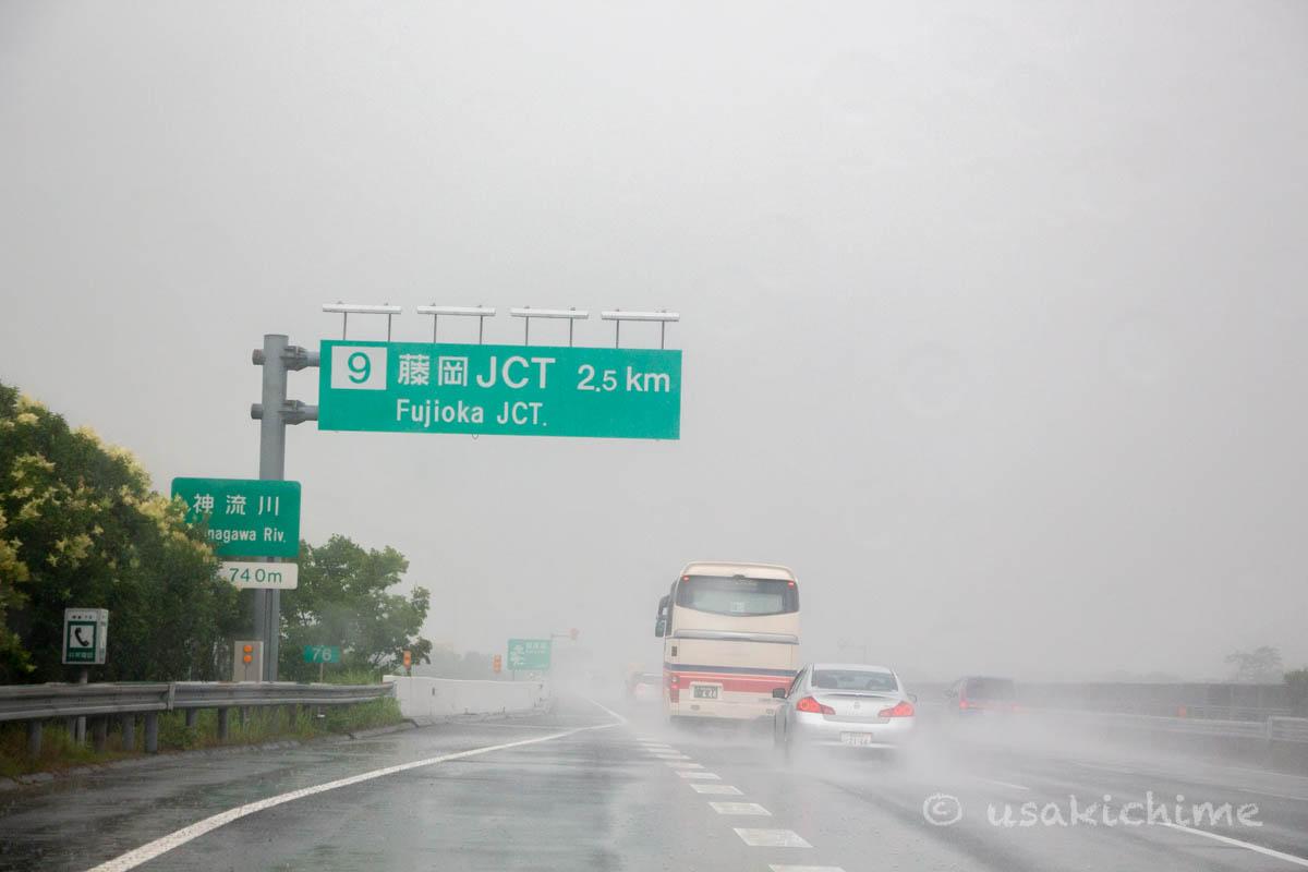 藤岡JCT(関越自動車道 下り線)